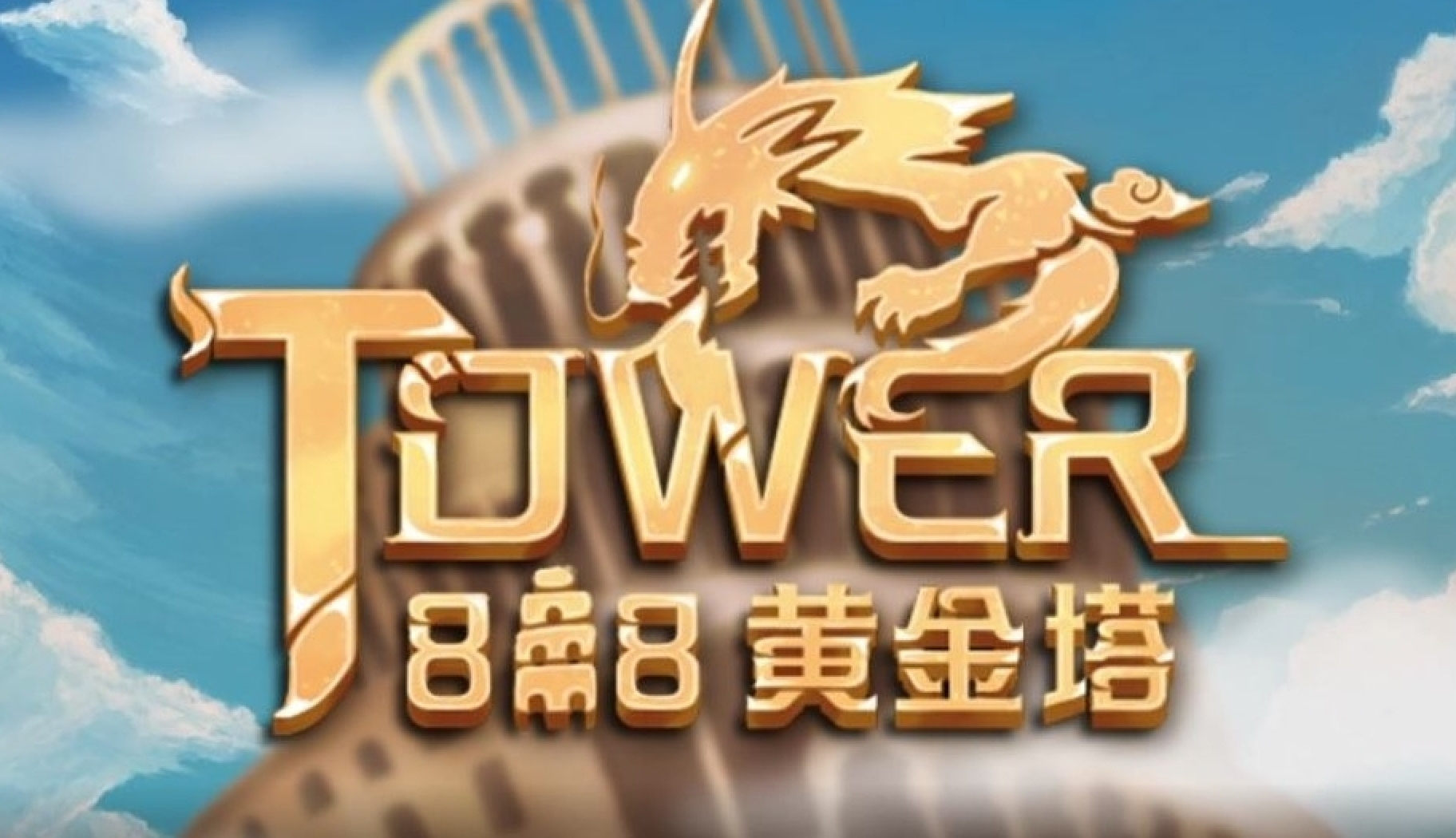 The 888 Tower Online Slot Demo Game by AllWaySpin