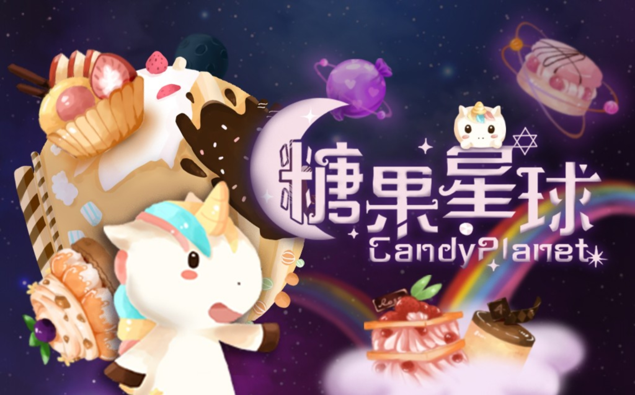 The Candy Planet Online Slot Demo Game by AllWaySpin