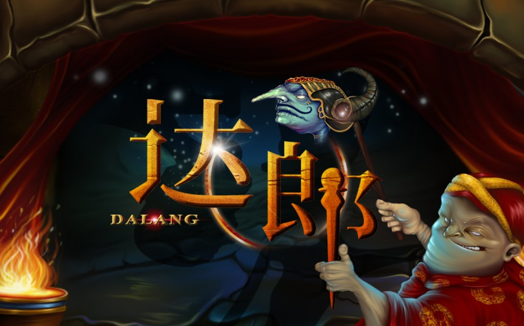 The Dalang Online Slot Demo Game by AllWaySpin