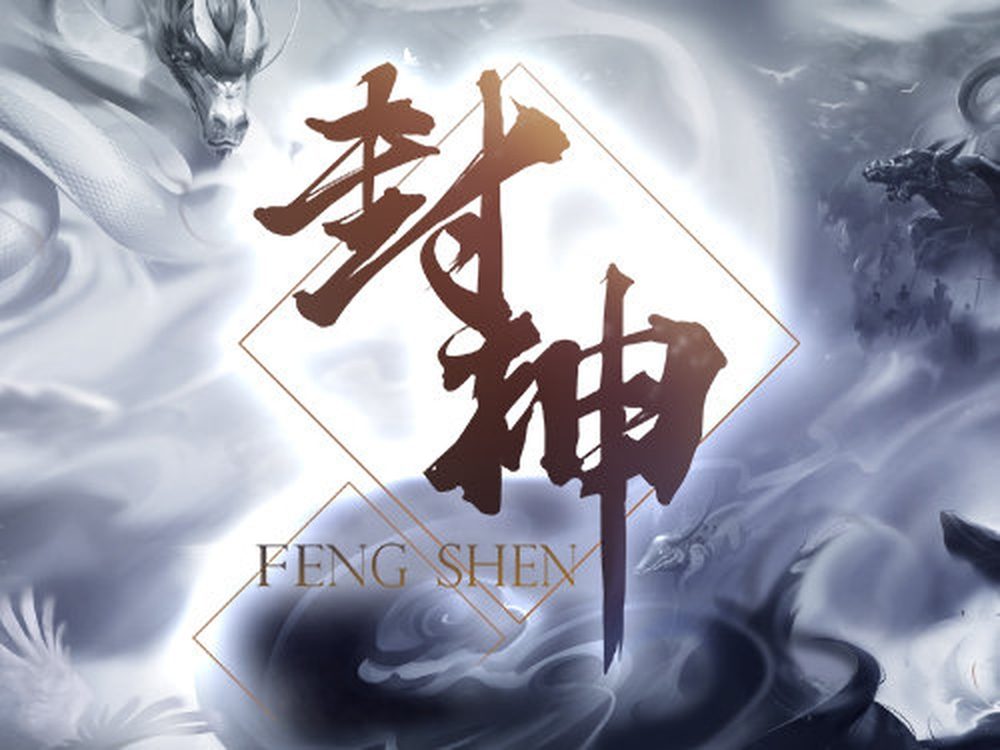 The Feng Shen Online Slot Demo Game by AllWaySpin