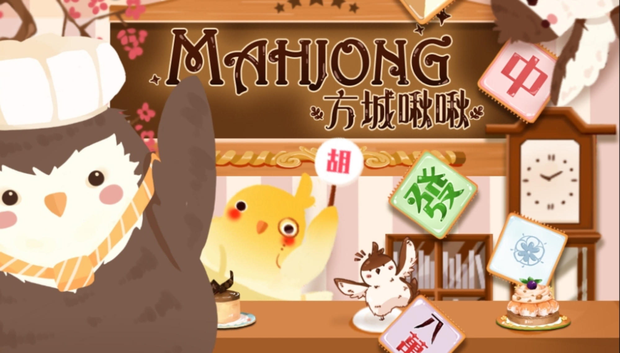 The Mahjong (All Way Spin) Online Slot Demo Game by AllWaySpin