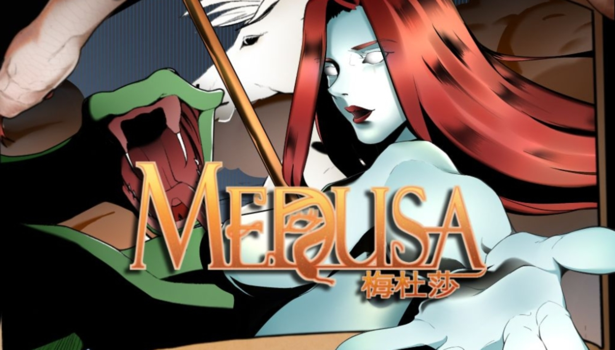 The Medusa (AllWaySpin) Online Slot Demo Game by AllWaySpin