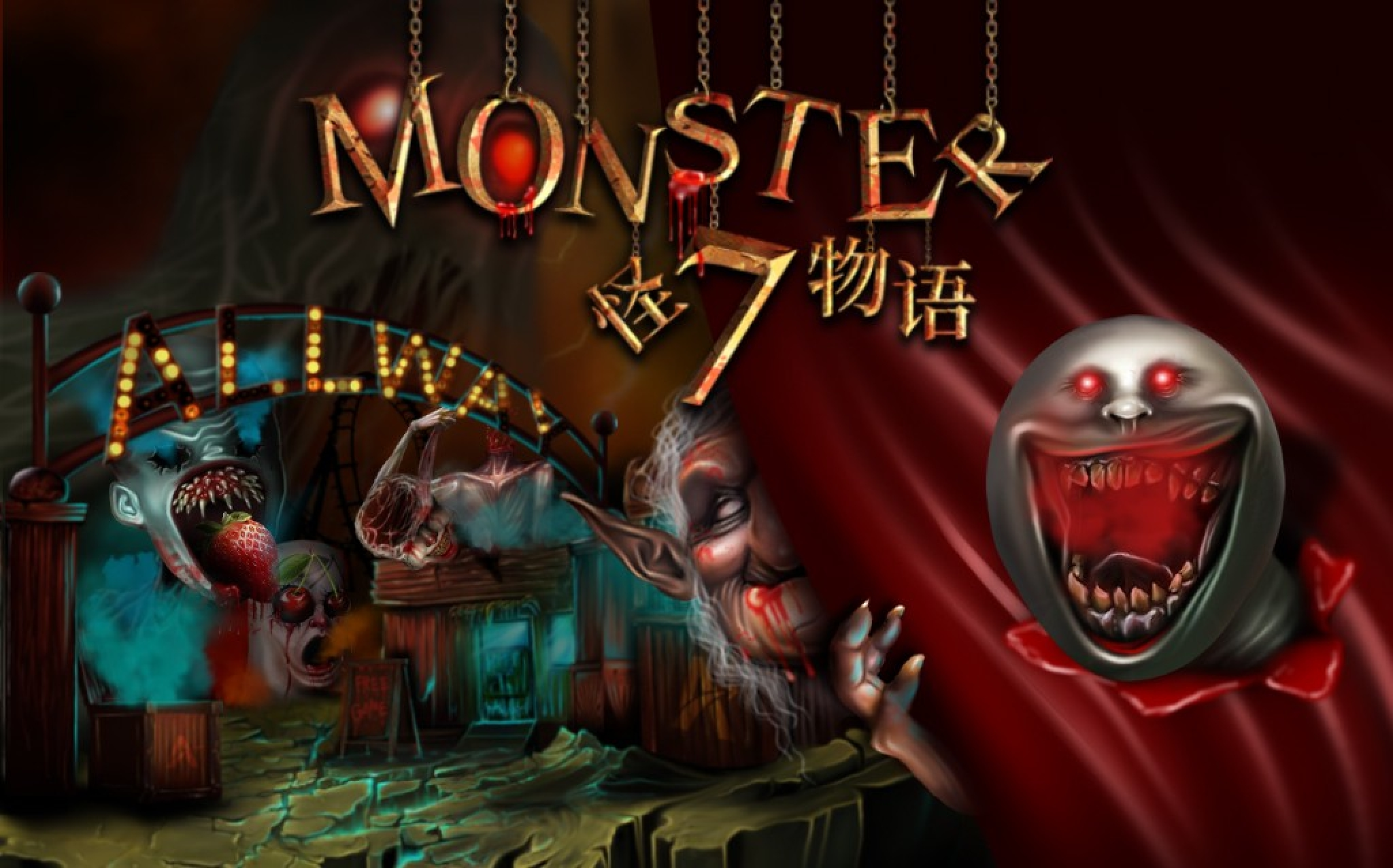 The Monster 7 Online Slot Demo Game by AllWaySpin