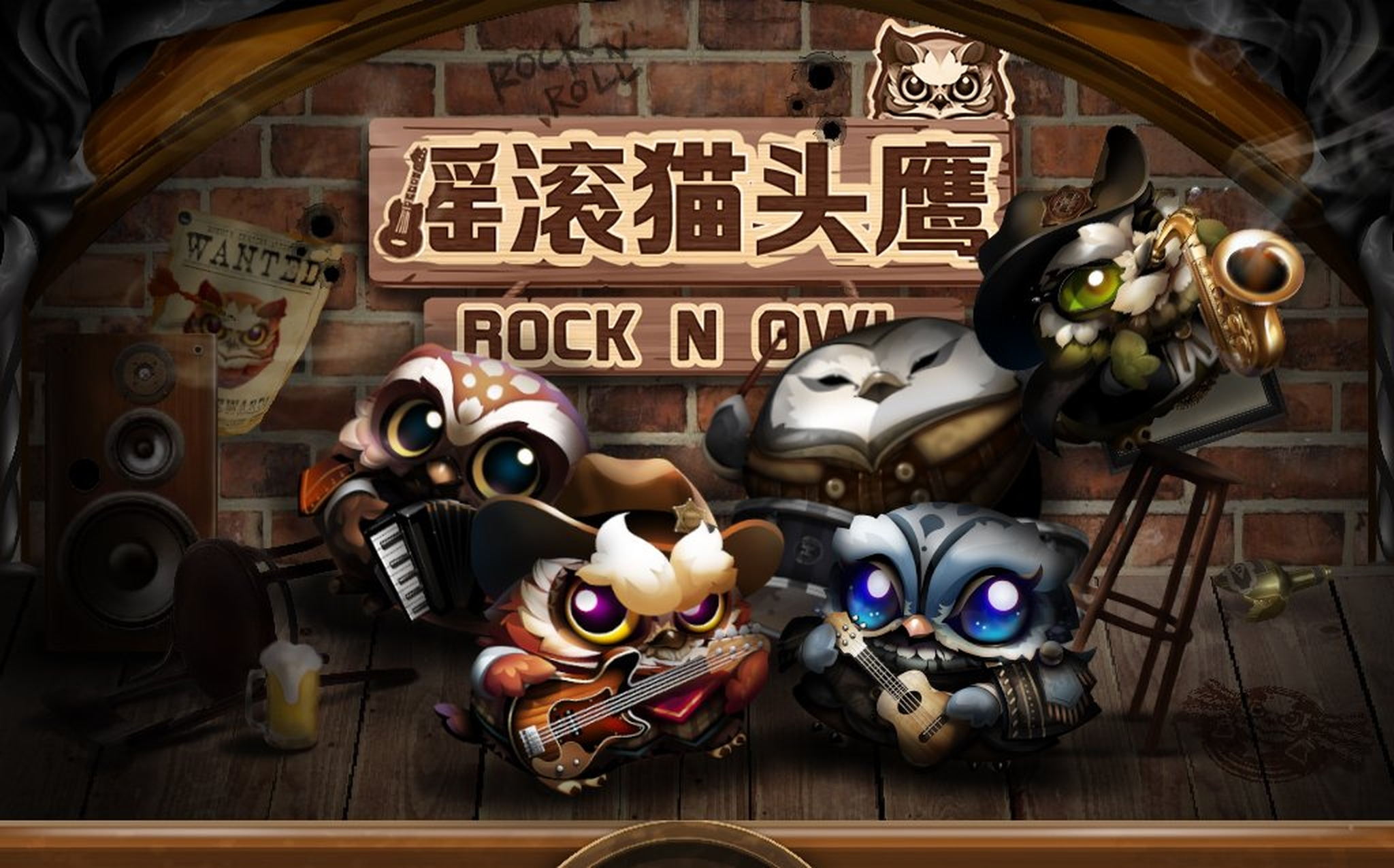 The Rock N' Owl Online Slot Demo Game by AllWaySpin