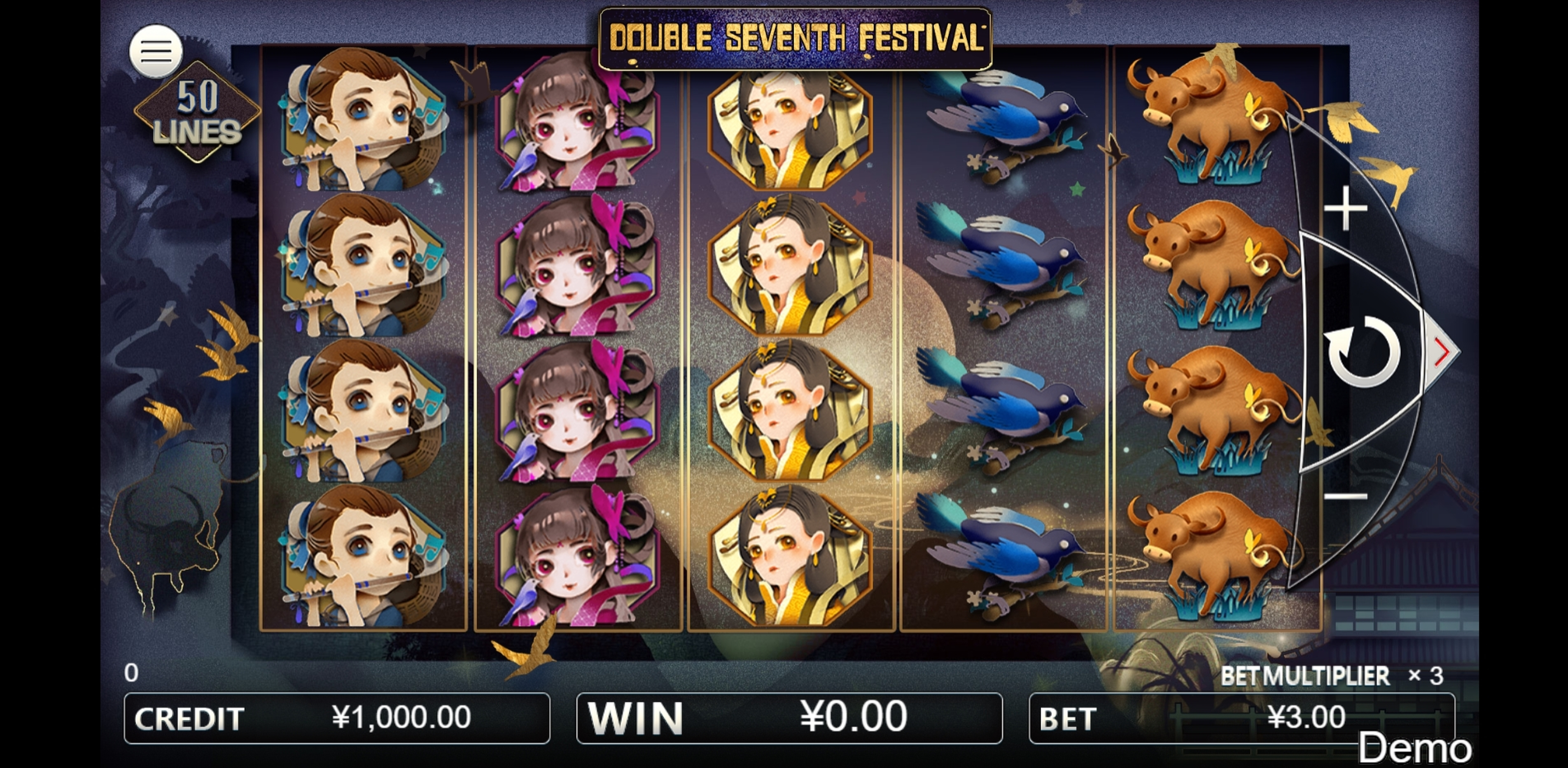 Reels in Double Seventh Festival Slot Game by Iconic Gaming