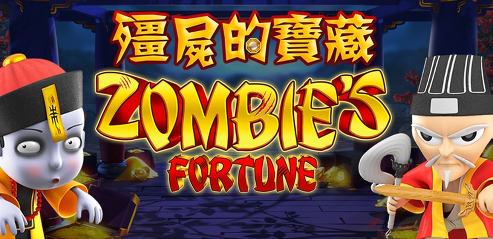 The Zombie's Fortune Online Slot Demo Game by Aspect Gaming