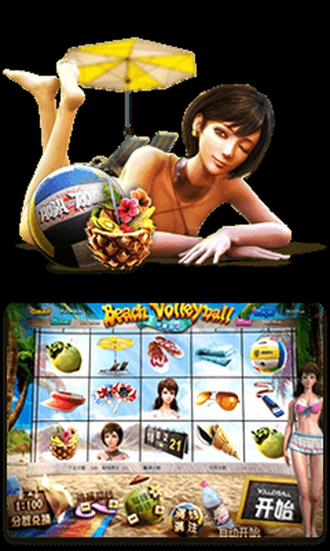 The Beach Volleyball Online Slot Demo Game by esball
