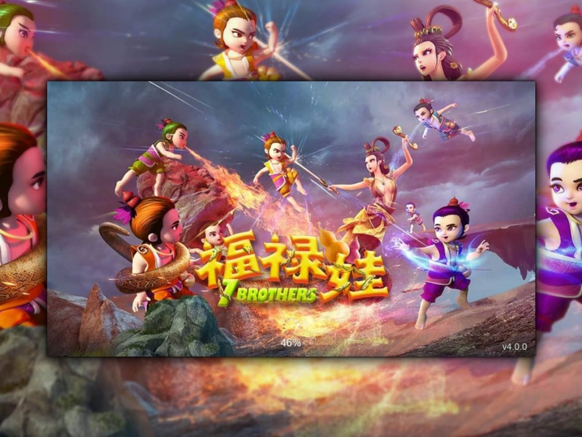 The 7 Brothers Online Slot Demo Game by Gameplay Interactive