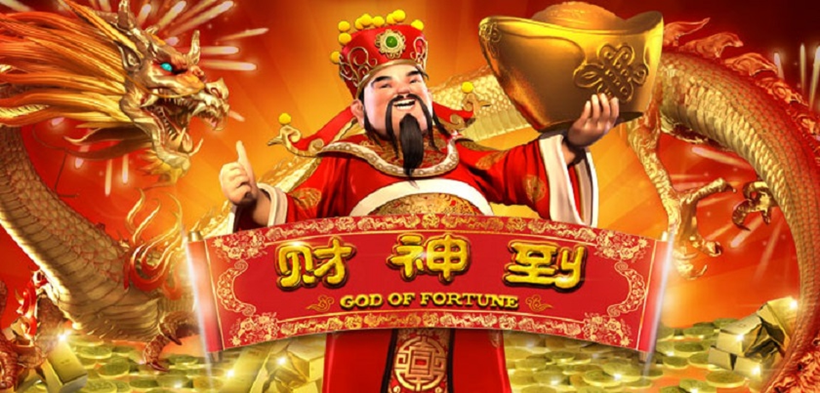 The God of Fortune (GamePlay) Online Slot Demo Game by Gameplay Interactive