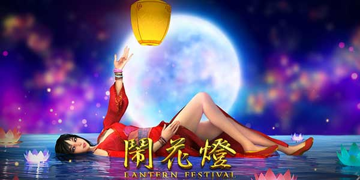 The Lantern Festival (GamePly) Online Slot Demo Game by Gameplay Interactive