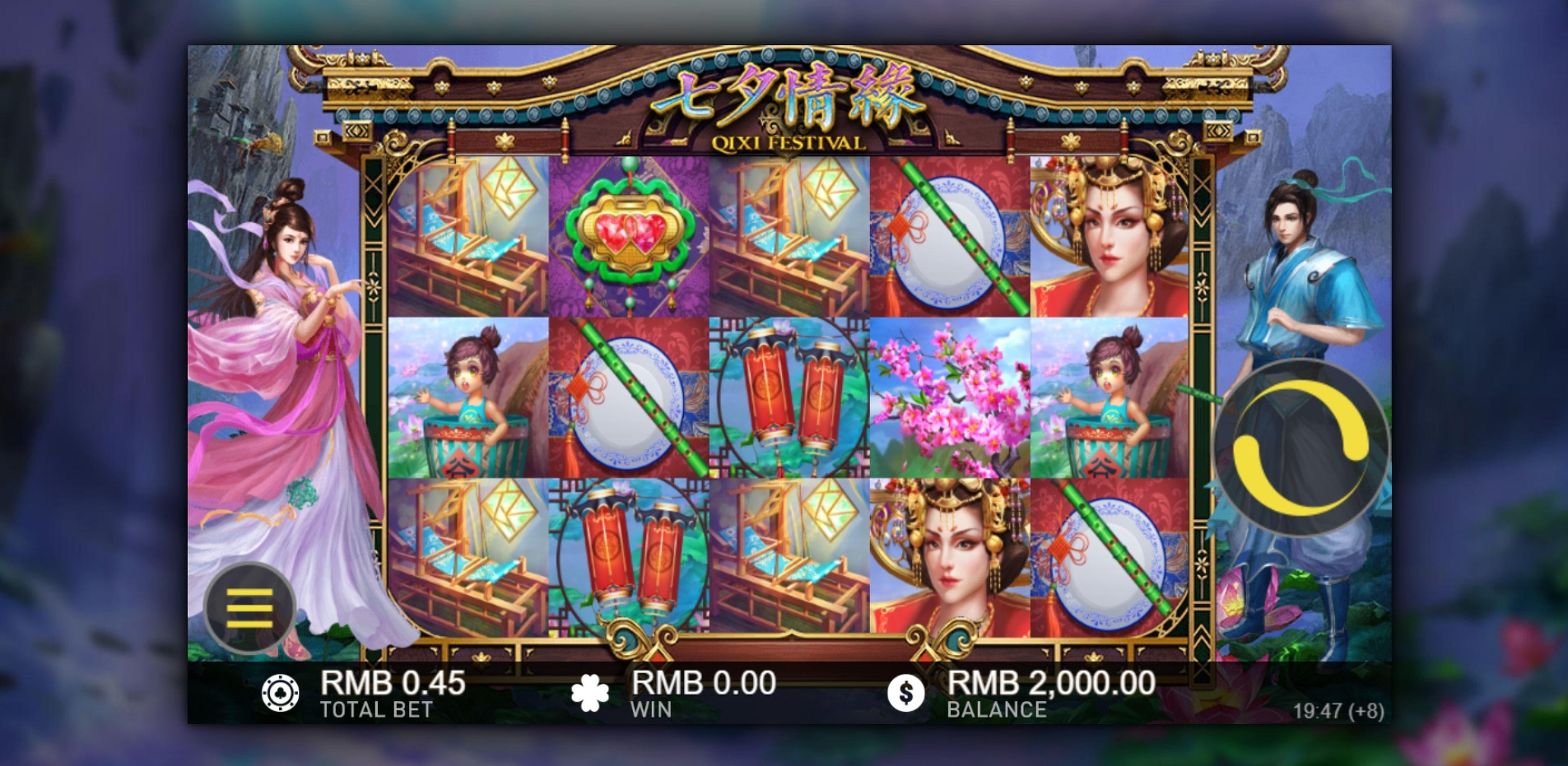 Reels in Qixi Festival Slot Game by Gameplay Interactive