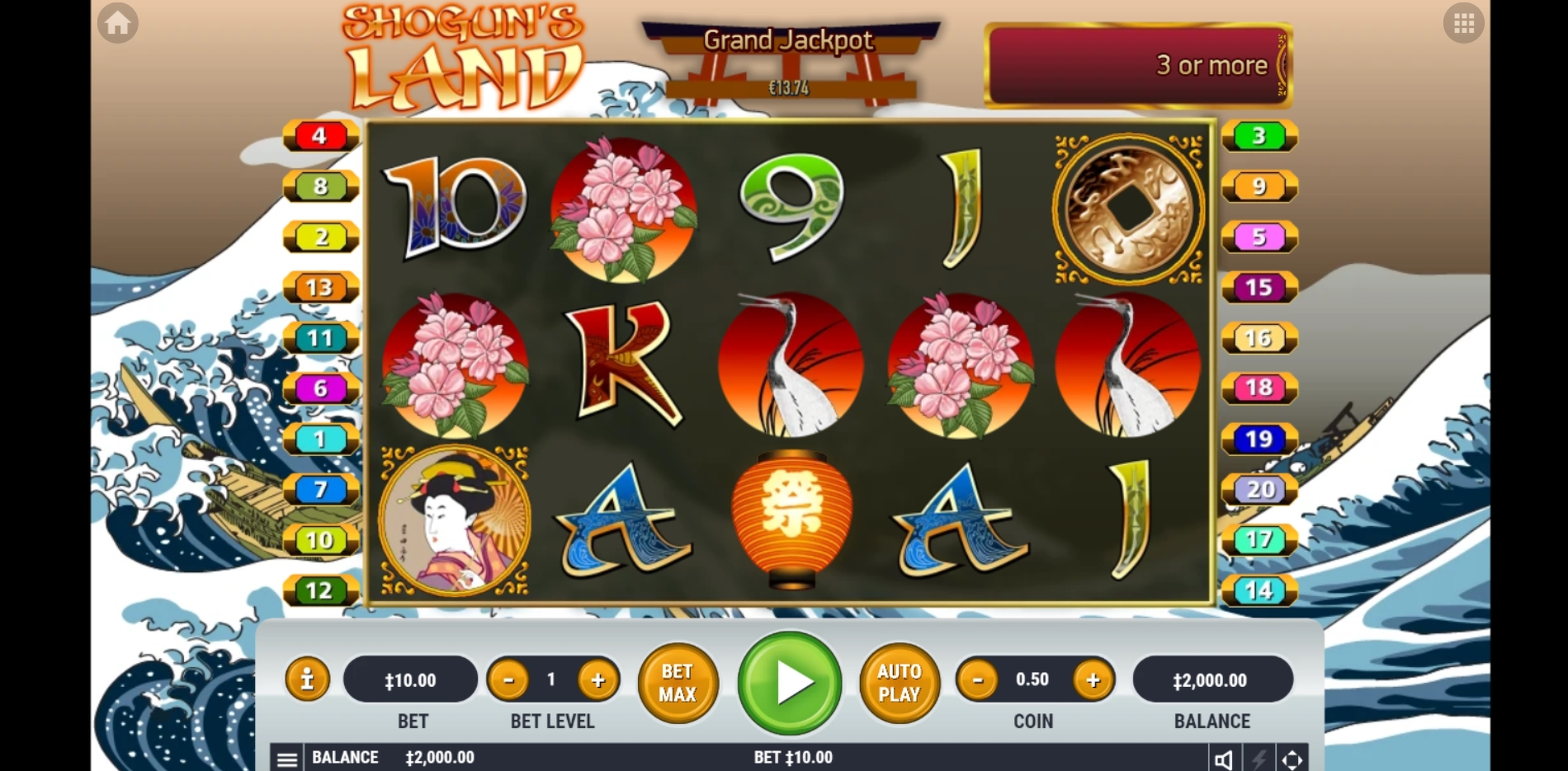 Reels in Shogun's Land Slot Game by Habanero