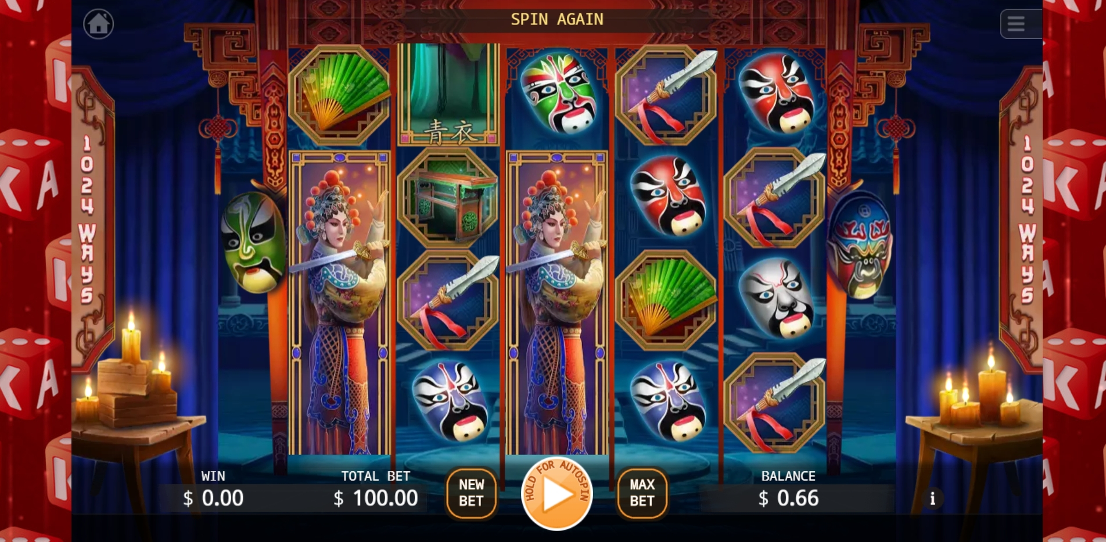 Reels in Chinese Opera Slot Game by KA Gaming