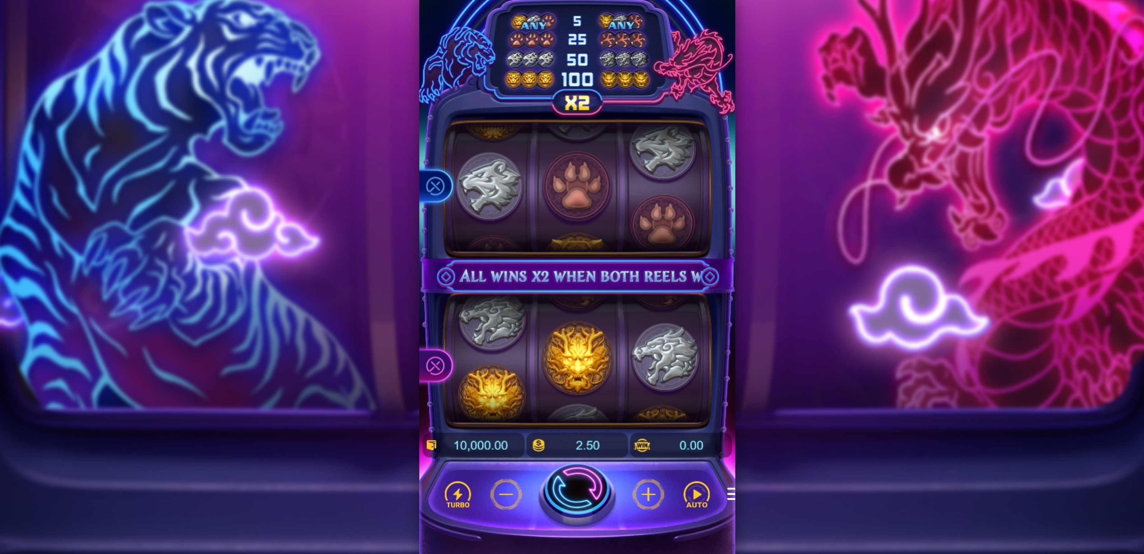 Reels in Dragon Tiger Luck Slot Game by PG Soft