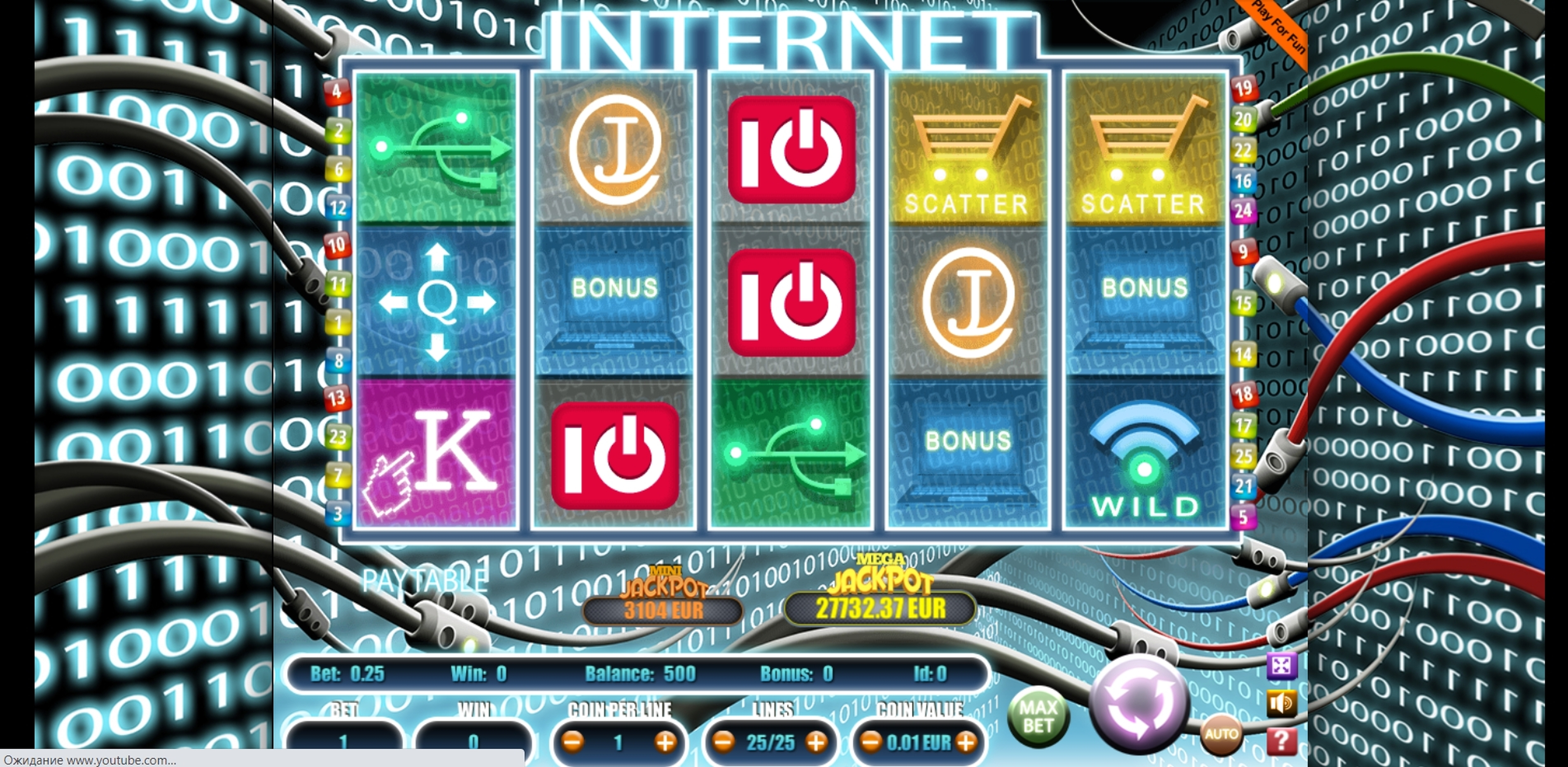 Reels in Internet Slot Game by Portomaso Gaming