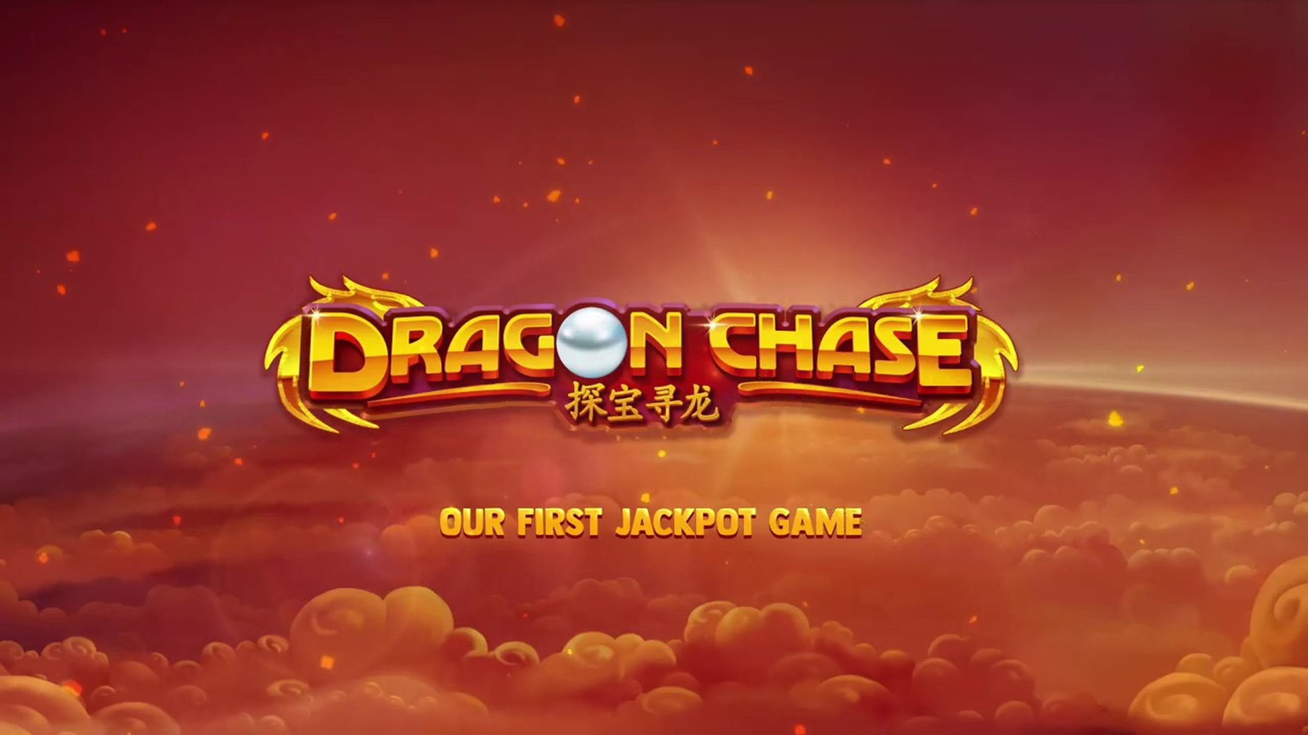The Dragon Chase Online Slot Demo Game by Quickspin