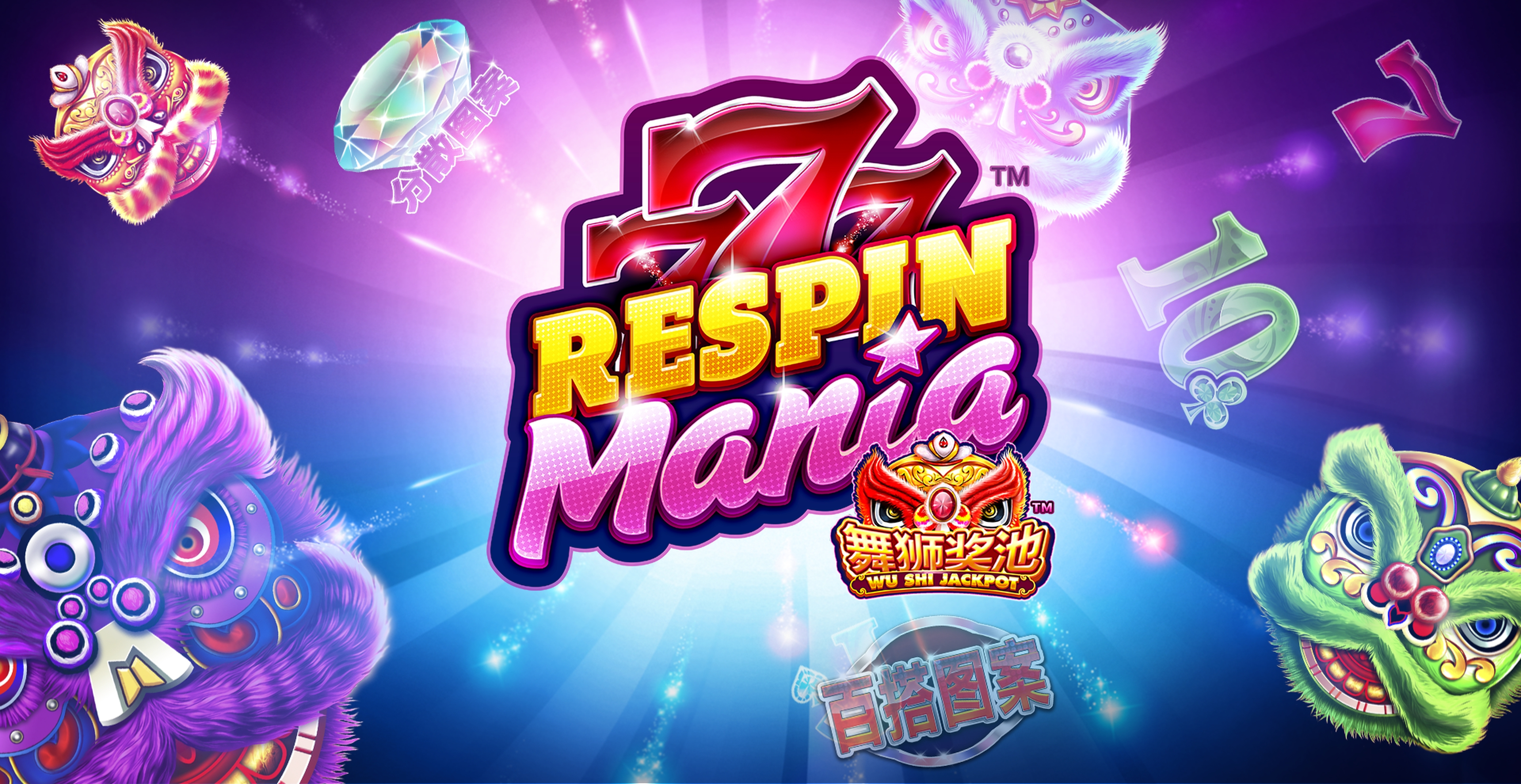 Win Money in Respin Mania Free Slot Game by Skywind