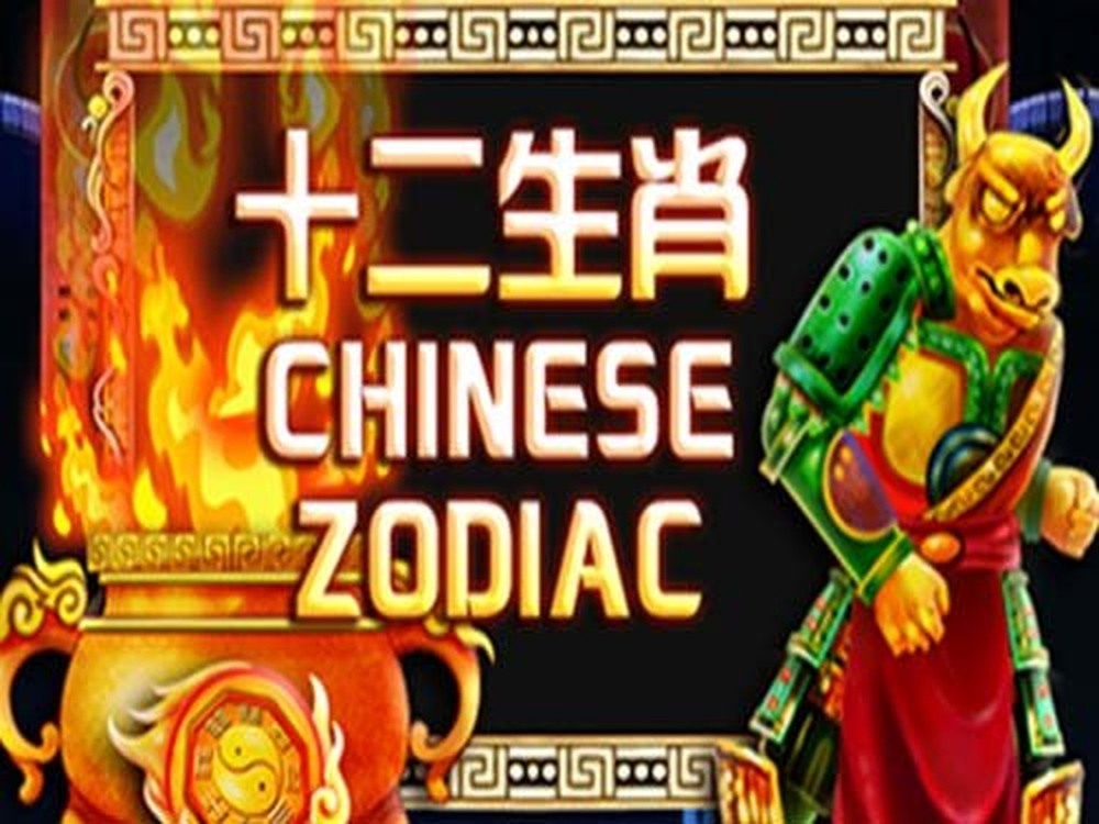 The Chinese Zodiac (Triple Profits Games) Online Slot Demo Game by Triple Profits Games