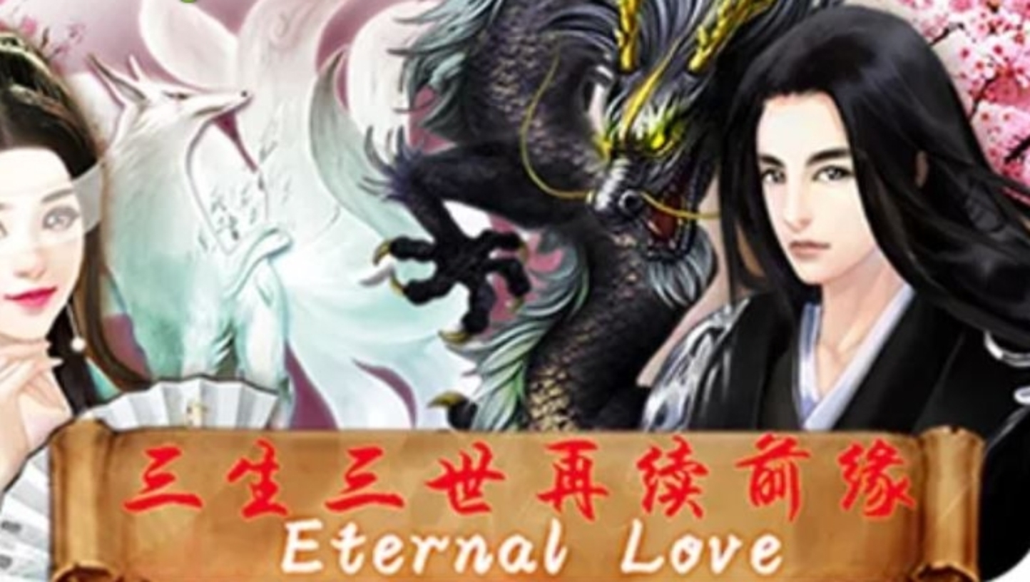 The Eternal Love (Triple Profits Games) Online Slot Demo Game by Triple Profits Games