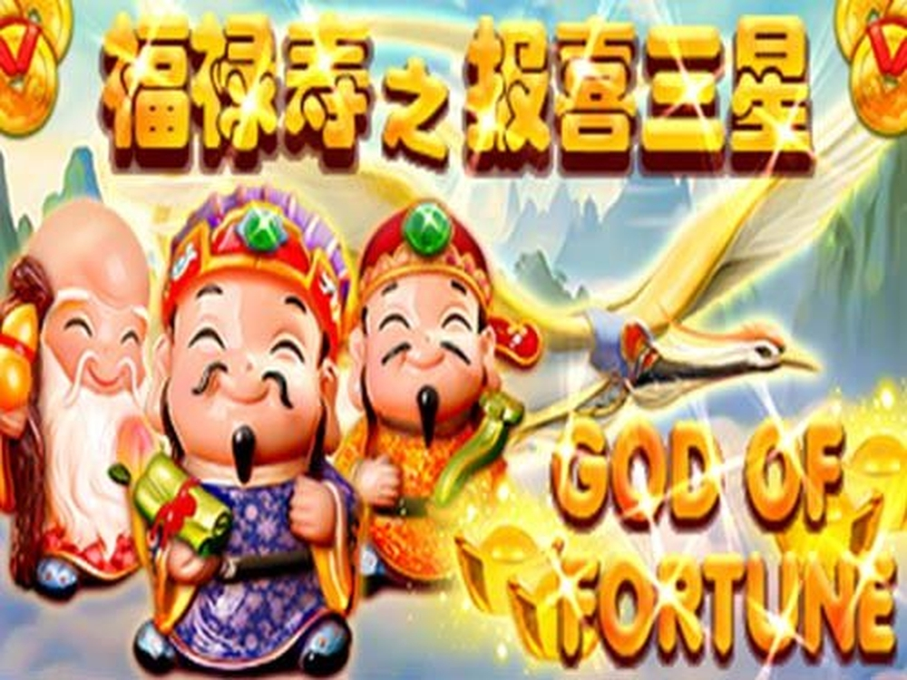 The God of Fortune (Triple Profits Games) Online Slot Demo Game by Triple Profits Games