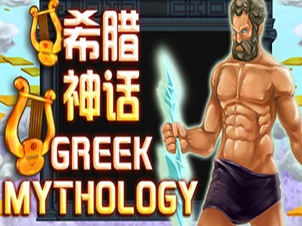 The Greek Mythology Online Slot Demo Game by Triple Profits Games