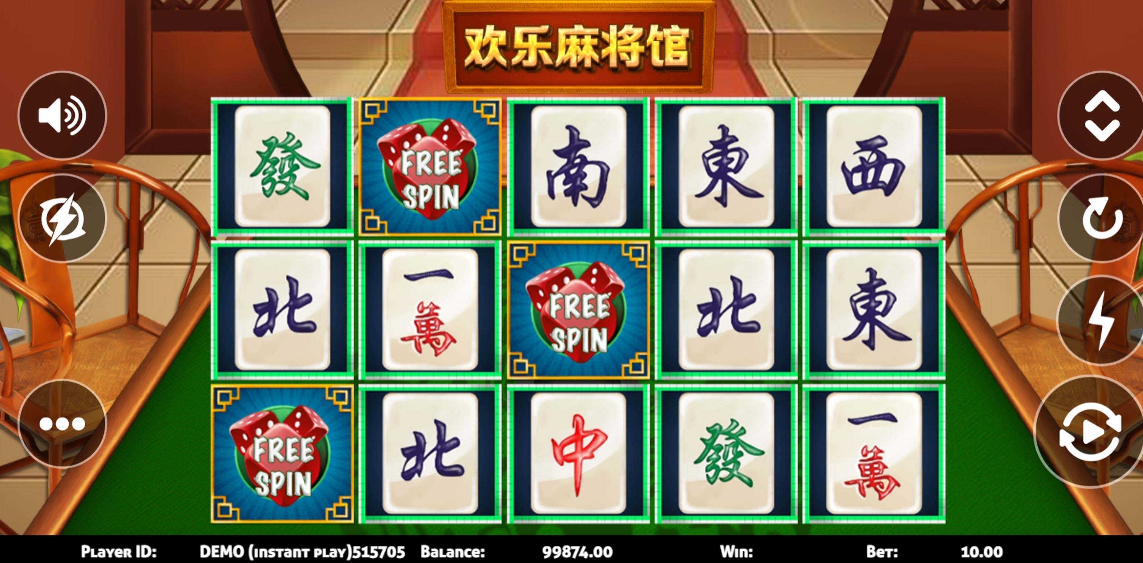 Reels in Mahjong House Slot Game by Triple Profits Games