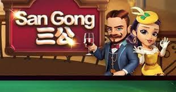 The San Gong Online Slot Demo Game by Triple Profits Games